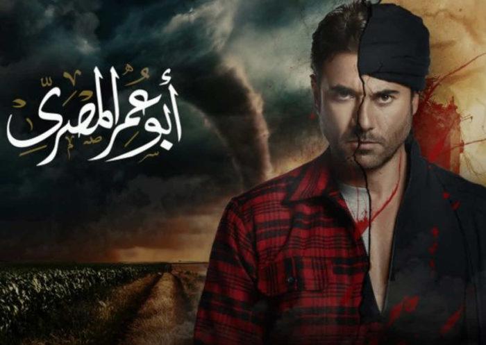 ابو عمرالمصري
