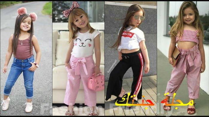 تصميمات عصرية لملابس البنات