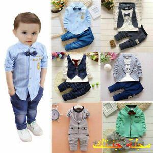 ملابس اولادي للافراح