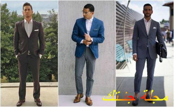ملابس كلاسيكية جديدة وعصرية جداً