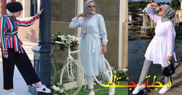 ملابس محجبات جديدة ومتنوعة 2020