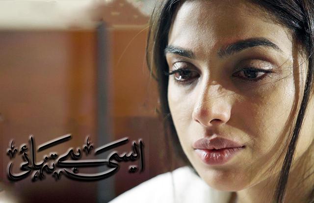 النجمة سونيا حسين بطلة مسلسل كرامتي