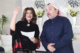 صورة تجمع بين الهام الفضالة ومحمد العجيمي من مسلسل المسافات