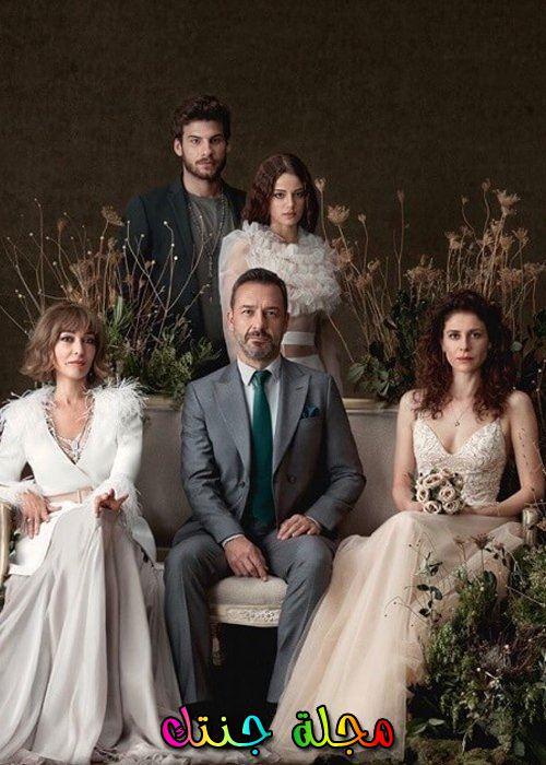المسلسل التركي الجديد تل الصقر