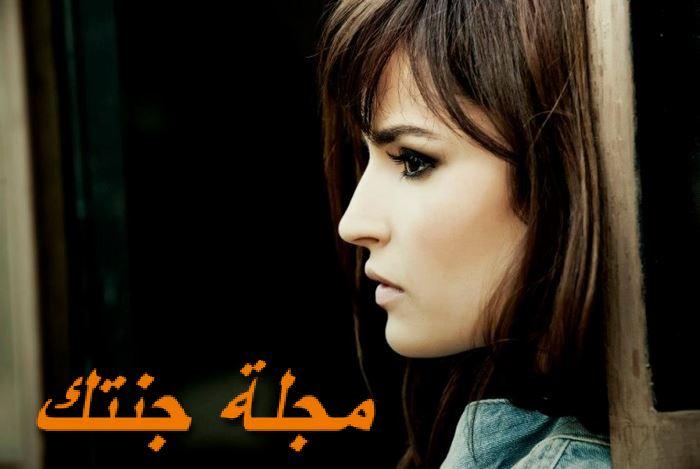 الممثلة سيلين دميراتار