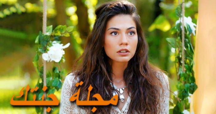النجمة التركية ديميت أوزدمير