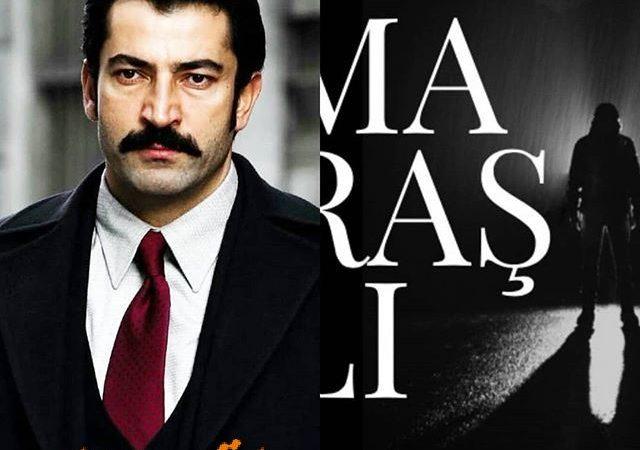 قصة مسلسل مرعشلي وابطاله ومواعيد عرضه Maraşlı