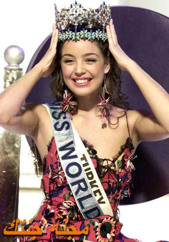 عذارء اكين ملكة جمال تركيا