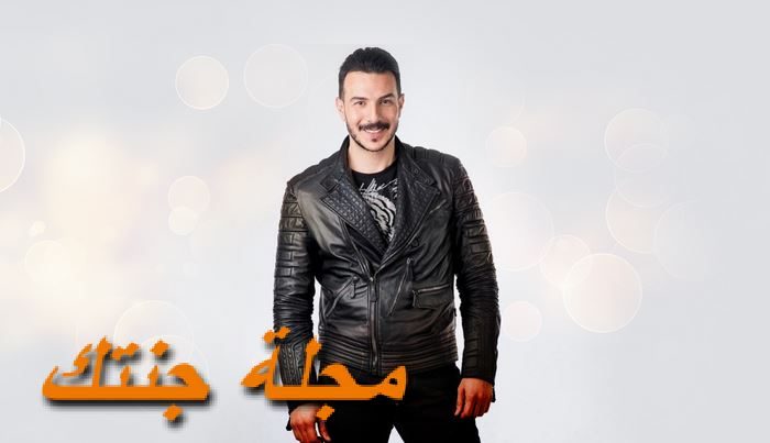 الفنان bassel khaiat