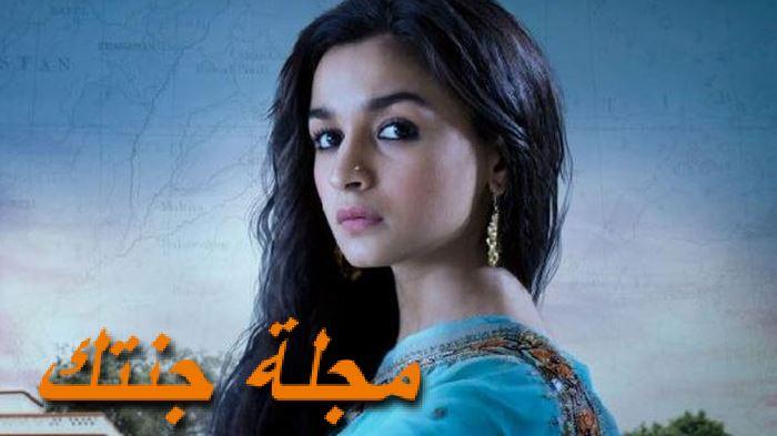 النجمة Alia Bhatt