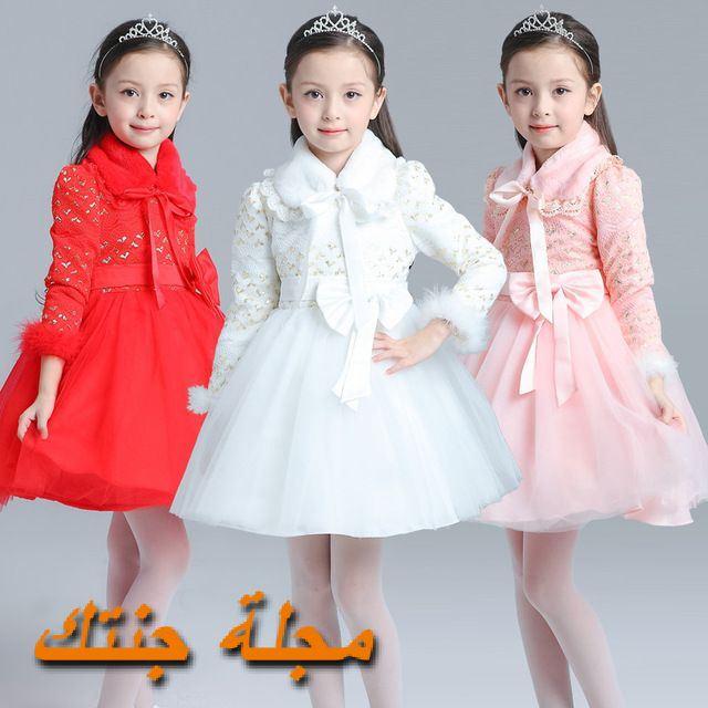 فستان أطفال شتوي للافراح