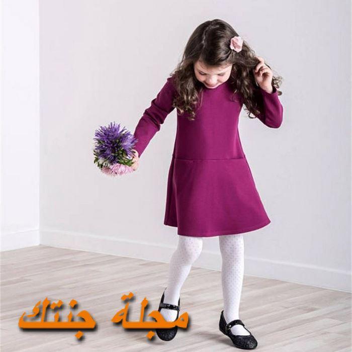 فستان شتوي باللون البنفسجي