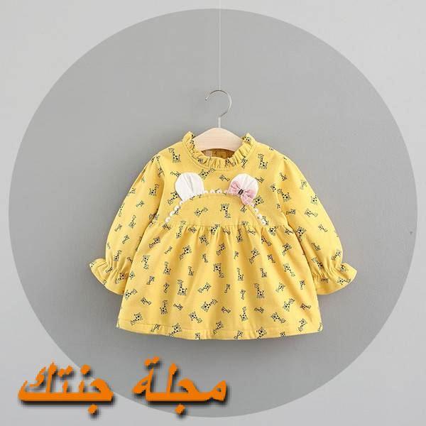 فستان شتوي لحديثي الولادة باللون الاصفر