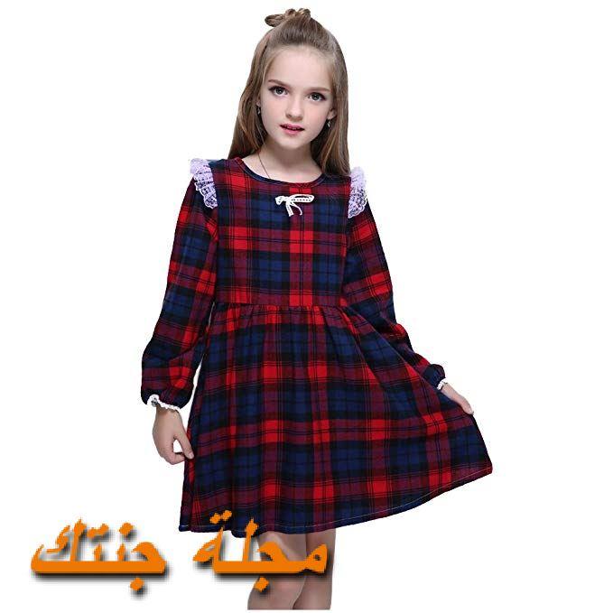 فستان شتوي من الكرو