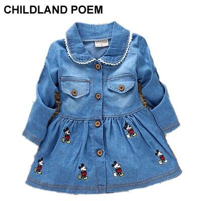 فستان للاطفال شتوي جينز