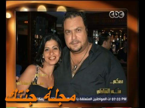 مراد مكرم وزوجته