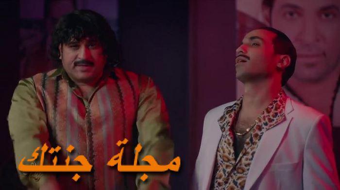 مسلسل أحمد فهمي وأكرم حسني تيمون وبومبا