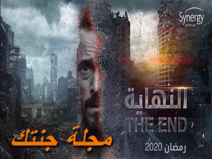 مسلسل يوسف الشريف 2020