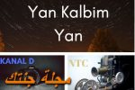 قصة مسلسل احترق يا قلبي وابطاله ومواعيد عرضه Yan Kalbim Yan