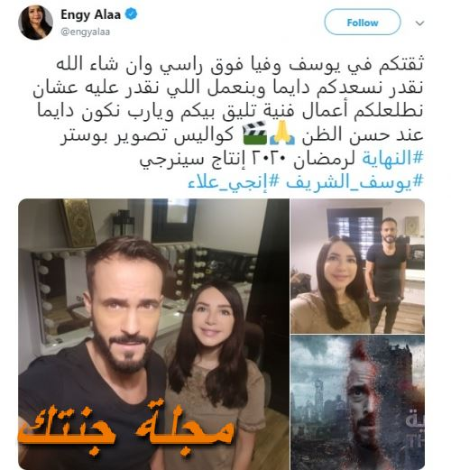 the end مسلسل النهاية
