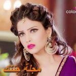 أدا خان وصور وتفاصيل كثيرة عنها Adaa Khan