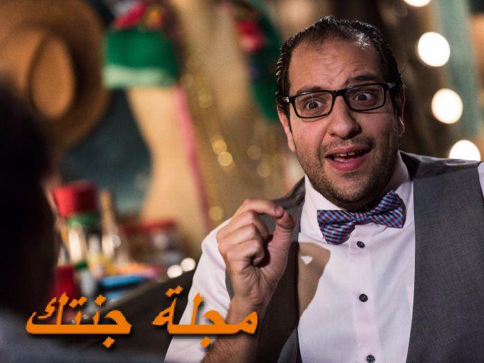 الممثل الكوميدي احمد امين