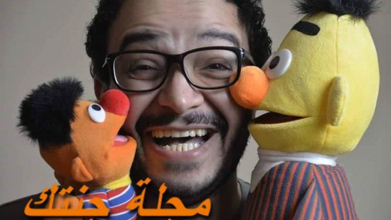 حسام داغر صور وتفاصيل كثيرة عنه Hossam Dagher