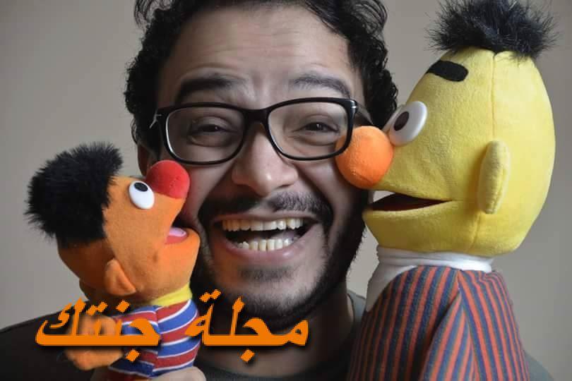 الممثل الكوميدي حسام داغر