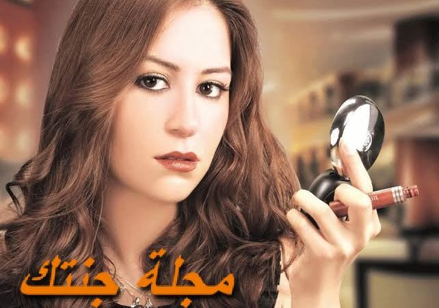 منة شلبي صور ومعلومات كثيرة عنها