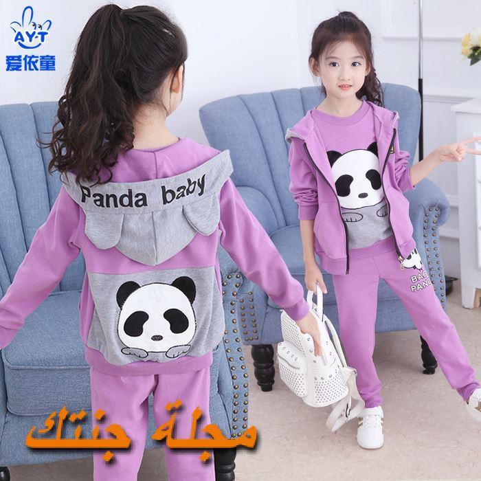 ترنج بناتي شتوي باللون الموف برسمة الباندا