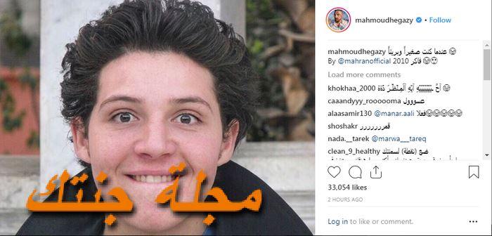 محمود حجازي وهو صغير