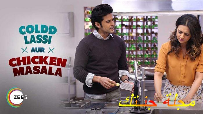 قصة مسلسل Coldd Lassi Aur Chicken Masala