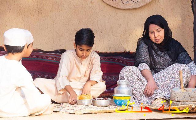 مريم الغامدي و أحمد بن حسين
