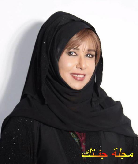 مريم الغامدي