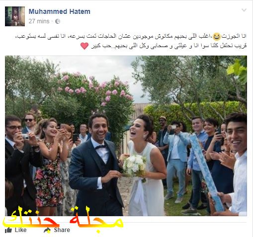 زفاف محمد حاتم