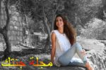ركين سعد معلومات عنها ديانتها جنسيتها واعمالها وتفاصيل اكثر