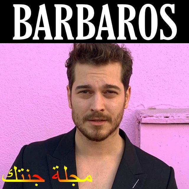 بابربوس Wm