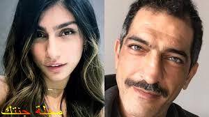 عمرو و مايا
