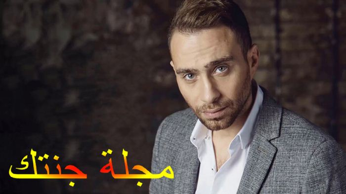 المطرب و الملحن حسام حبيب