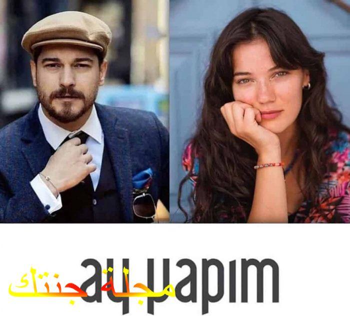 الفنان شاتاى و النجمة بينار دنيز ابطال المسلسل