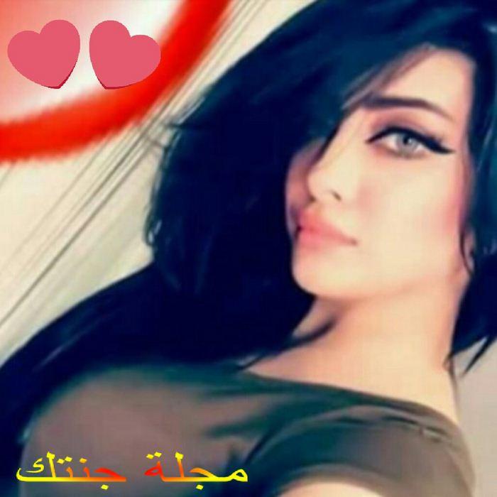 صورة سارة العلي علي الانستجرام