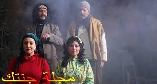 ممثليين في حارة القبة