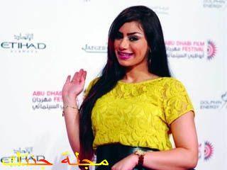 سارة المطيرى في مهرجان ابو ظبي السينمائي