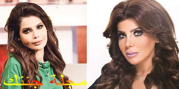 ريما الفضالة و شقيقتها الفنانة الهام الفضالة