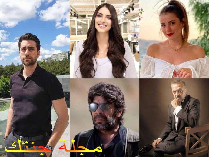 نجوم مسلسل الاستخبارات التركى