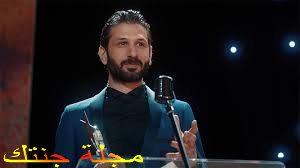 الفنان اوشان كاكير في حفل تسليمه للجائزة