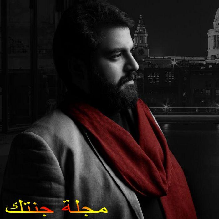 النجم عبد الله عبد الرضا