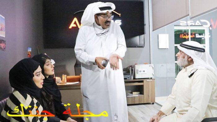 مشهد من مسلسل بنات مسعود