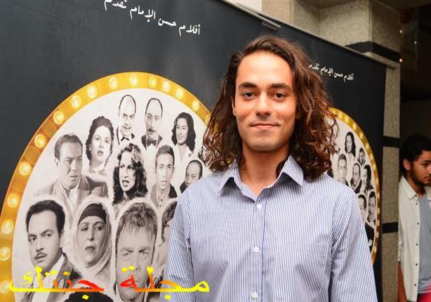 الممل الصاعد يوسف حسين الامام